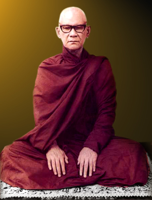 mahasisayadaw